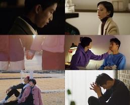 엠씨더맥스, '넘쳐흘러'로 주요 음원차트 1위 기록 '음원강자 입증'