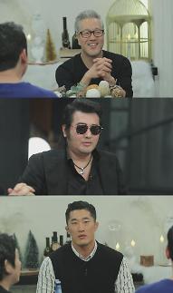 인생술집 김종진·김보성·김동현, 의리남 특집…애틋한 우정에 눈길