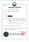 한국블록체인스타트업협회, 정부 인가 단체 됐다