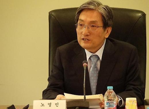 비서실장 유력 노영민, 그는 누구?…3선 의원 출신 文 대통령 최측근