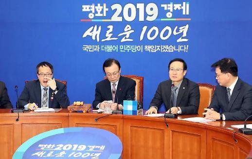 민주 한국, 더듬이 잃은 곤충…신재민 전 사무관 쟁점화 말라