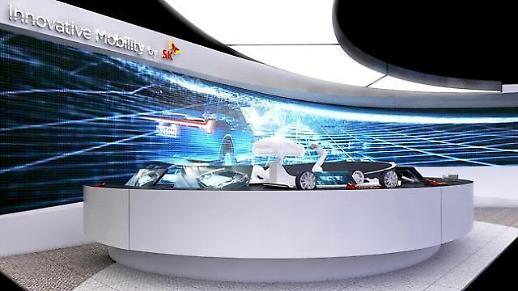 [아주 쉬운 뉴스 Q&A] 세계 최대 전자쇼인 'CES에 SK가 참가하나요?