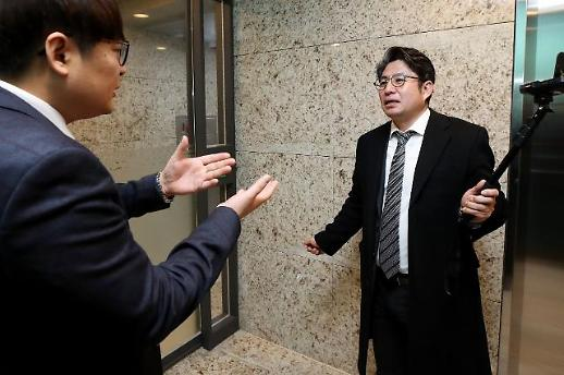 박종진, 바른미래 탈당…바른정당·국민의당 잘못된 만남