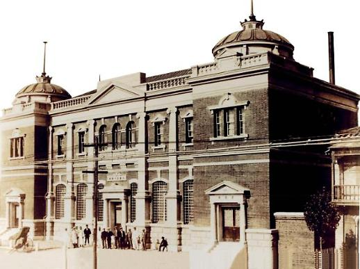 창립 120주년 맞은 우리은행…되돌아보는 국내 은행 100년史