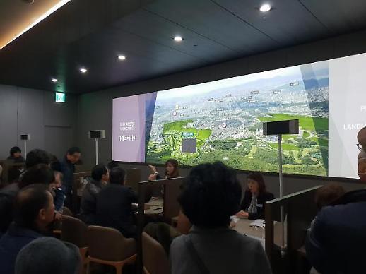 GS건설, 새해 첫 분양 호조… 올해 전국에 3만여 가구 공급