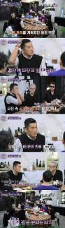 인생술집 김동현, 아내와의 전통 혼례 포기한 이유는?