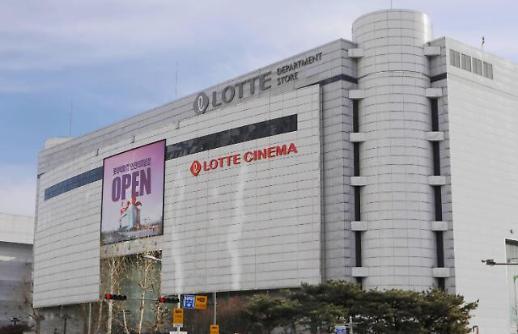 롯데백화점 인천터미널점 오픈… 13개 브랜드 할인