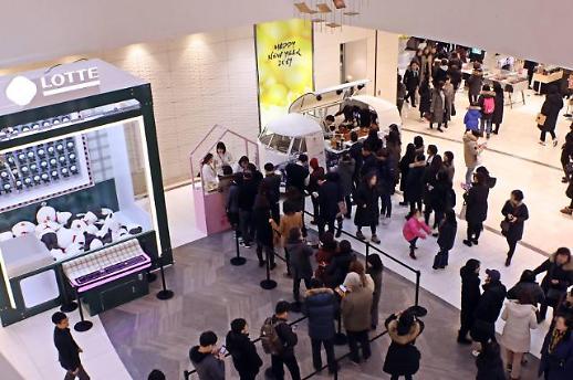 롯데백화점 인천터미널점, 오픈 첫날부터 '인산인해'