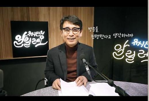 유시민 알릴레오 유튜브 구독자 21만 돌파…홍준표 TV홍카콜라 구독자 수는?