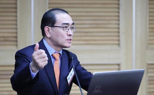 [태영호 편지 전문] 내 친구 성길아, 한국으로 오라…北외교관 의무