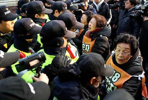 전두환, 내일 재판 불출석…이유는?