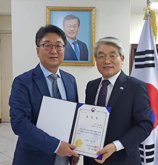 한세실업, 제55회 무역의 날 산업통상자원부 장관 표창 수상