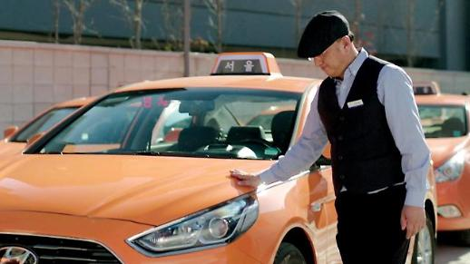 현대차그룹, 청각장애인 운전자 위한 조용한 택시 프로젝트 완성