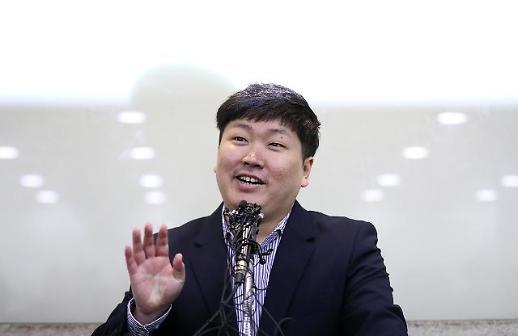 시민단체 연이어 신재민 전 사무관 고발 철회 촉구