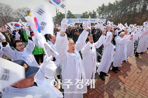 [용인시] 3.1운동 100주년 기념사업 전개...역사적 자긍심 고취