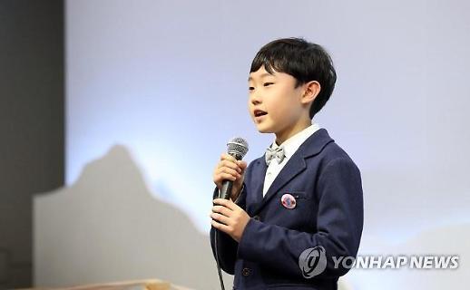문체부, 3·1운동•대한민국 임시정부 수립 100주년 기념 음악회