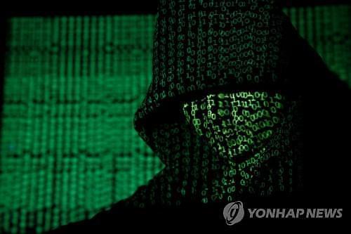 통일부 기자단에 또 악성코드 의심 해킹메일 발송…北소행 추정