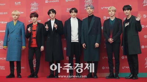 [영상] 방탄소년단(BTS) 2019 골든디스크 시상식 레드카펫 현장