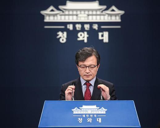 청와대 행정관-육군참모총장 만남 논란 확산 왜?