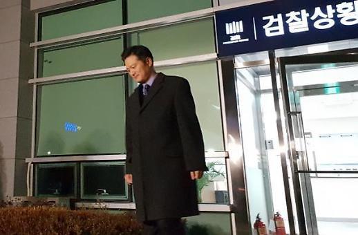 '청와대 특감반 의혹' 김태우 수사관 3번째 소환 9일로 연기