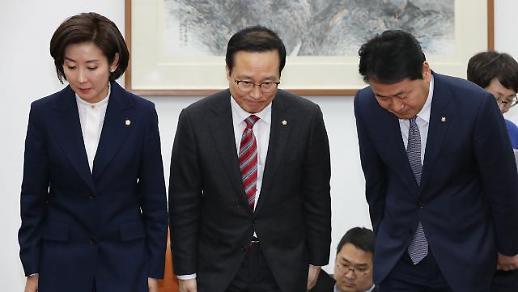 여야 3당 원내대표, 새해 첫 회동…'신재민 사태' 기재위 소집 합의 불발