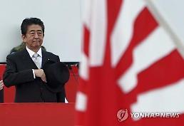 日, 韓강제징용 배상 압류신청에 폭탄관세로 대응?…산케이 장관급 발언