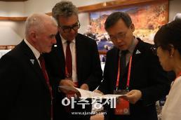 대구시, 2021년 국제청소년스포츠축제 유치 확정