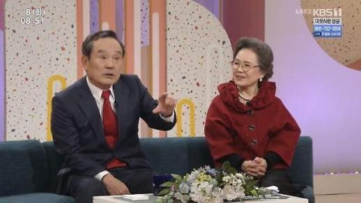아침마당 박인환·정영숙 나이 74세·72세, 노년의 사랑 썸 타는 중…무슨 사연?