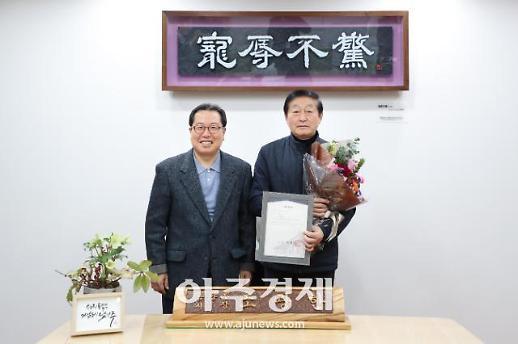 [남양주] 상권침체 금곡동 변화의 바람…상인회 결성