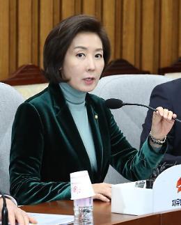 나경원 김정은 핵보유국으로서 중국 후원 받기 위해 방중(訪中)