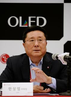 [CES 2019] 한상범 LG디스플레이 부회장 삼성 OLED 시장 진입, 기술 진보에 도움