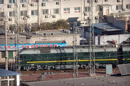 [포토] 김정은 4차 방중…특별열차 베이징역 도착