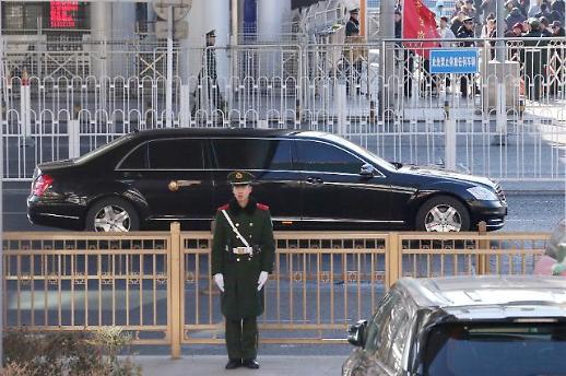 [포토] 北 김정은, 베이징 도착...방중 일정 시작