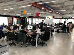 GS홈쇼핑, 베트남 스타트업에 300만 달러 첫 직접투자