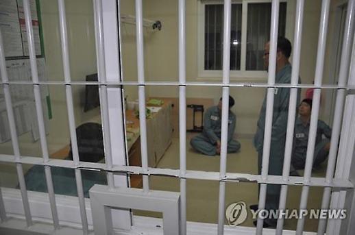 대전교도소 기동순찰대원이 수감자 집단 폭행 주장…경찰 조사 착수