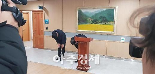 외국연수 중 가이드 폭행·물의 빚은 예천군 의원들, 경비 6188만원 반납