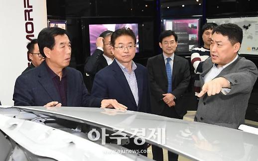 경북도, 미 진출 기업·CES 참가업체 기업인...수출확대방안 논의