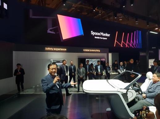 [CES 2019] 삼성 디지털콕핏 1호는 중국 차···내년 출시