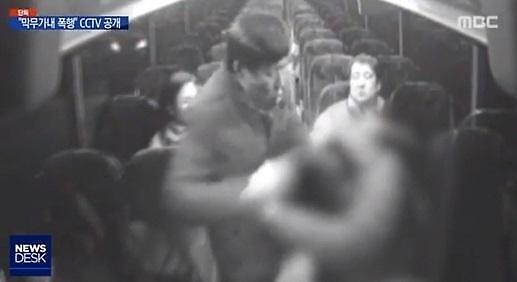 박종철, 가이드 폭행 CCTV 보니…무차별 주먹질, 예천군의회 의원들 그저 구경만