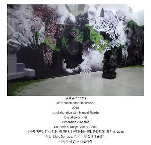 양혜규 작가서사를 담아 실험적인 환경 구축..국제갤러리 타이베이 당다이 아트페어에 단독 부스 참가
