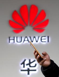 중국 화웨이 이란제재 위반혐의 또 포착…미국 화웨이 때리기 거세지나