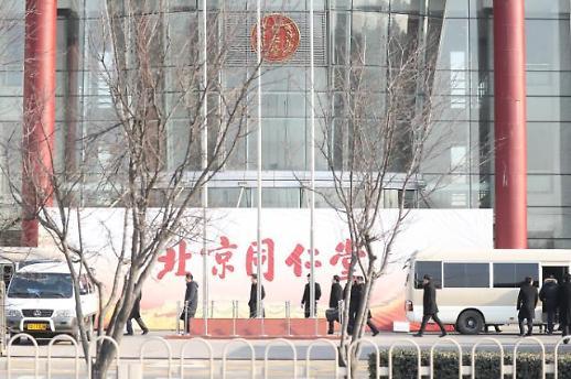 김정은, 350년 역사 동인당 참관…시진핑과 오찬 예정