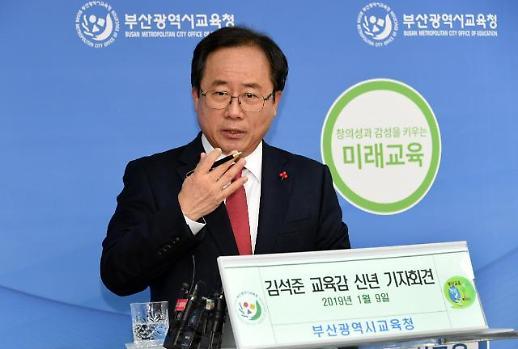 김석준 부산교육감, 미래교육 기반 구축과 학교자치 확대에 총력