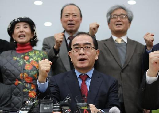 조성길, 대한민국으로 오라…태영호 정부서 적극 노력해야