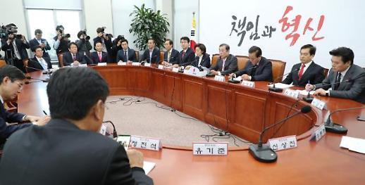 한국당 차기 지도부, 집단이냐 집중이냐…이견 '확산'