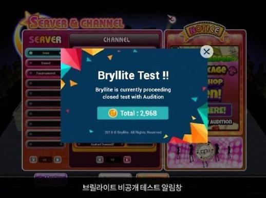 [특별기획] ③ 블록체인 KEY 게임은 표류 중