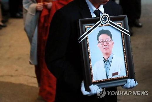 '이대로는 제2의 임세원 교수 살해범 나온다'…재발방지 경고 제기