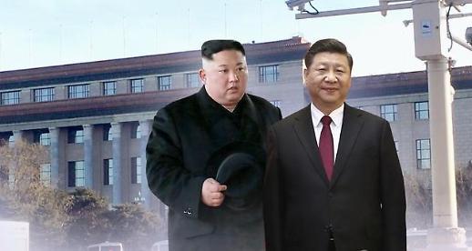 北 김정은이 방문한 동인당은 어떤 곳?