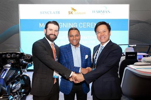 [CES 2019] SK텔레콤, '하만' '싱클레어'와 협력...美 차량용 플랫폼 개발