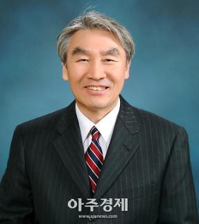 한동대 송성규 교수, 우수 논문심사자상 수상